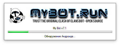 Loading Mybot 7.1