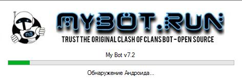 MyBotRun 7.2 loading