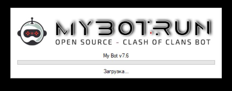 Загрузочное окно MyBot 7.6