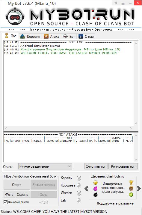 MyBot 7.6.4