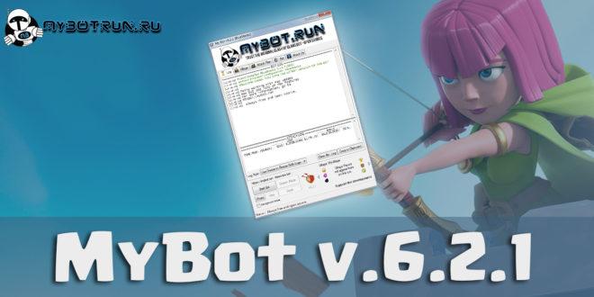 mybot v.6.2.1